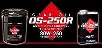 OS GIKEN(OS技研) OSスーパーロックL.S.D.専用ギアオイル FR車用 FULL SYNTHETIC 1L [OS 80W-250 GL-5]