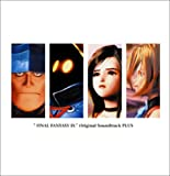 FINAL FANTASY IX Original Soundtrack PLUS 画像