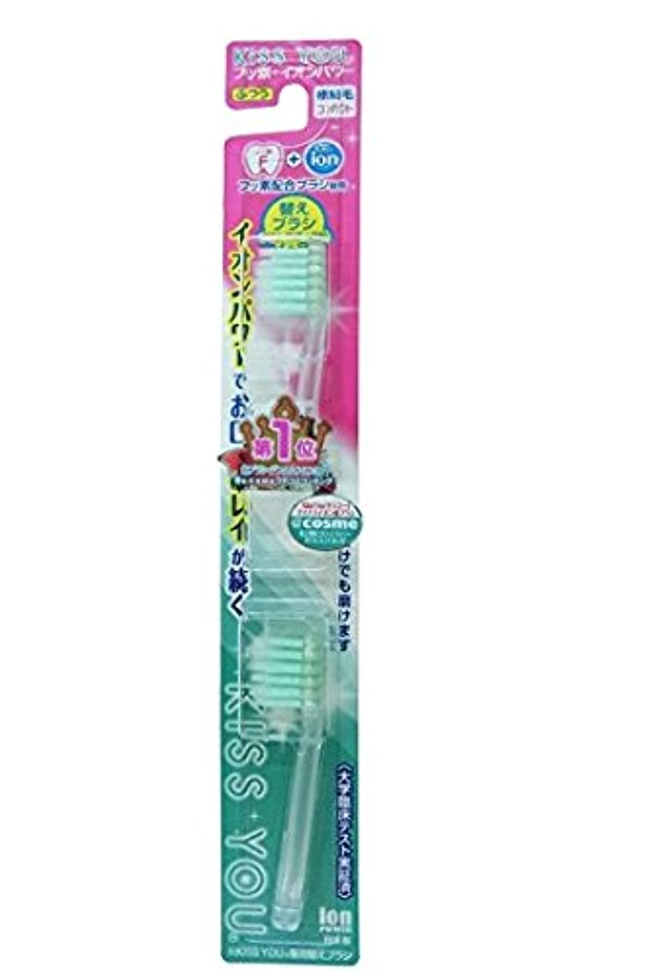 やさしいラウンジできたフッ素イオン歯ブラシ極細コンパクト替えブラシふつう × 3個セット