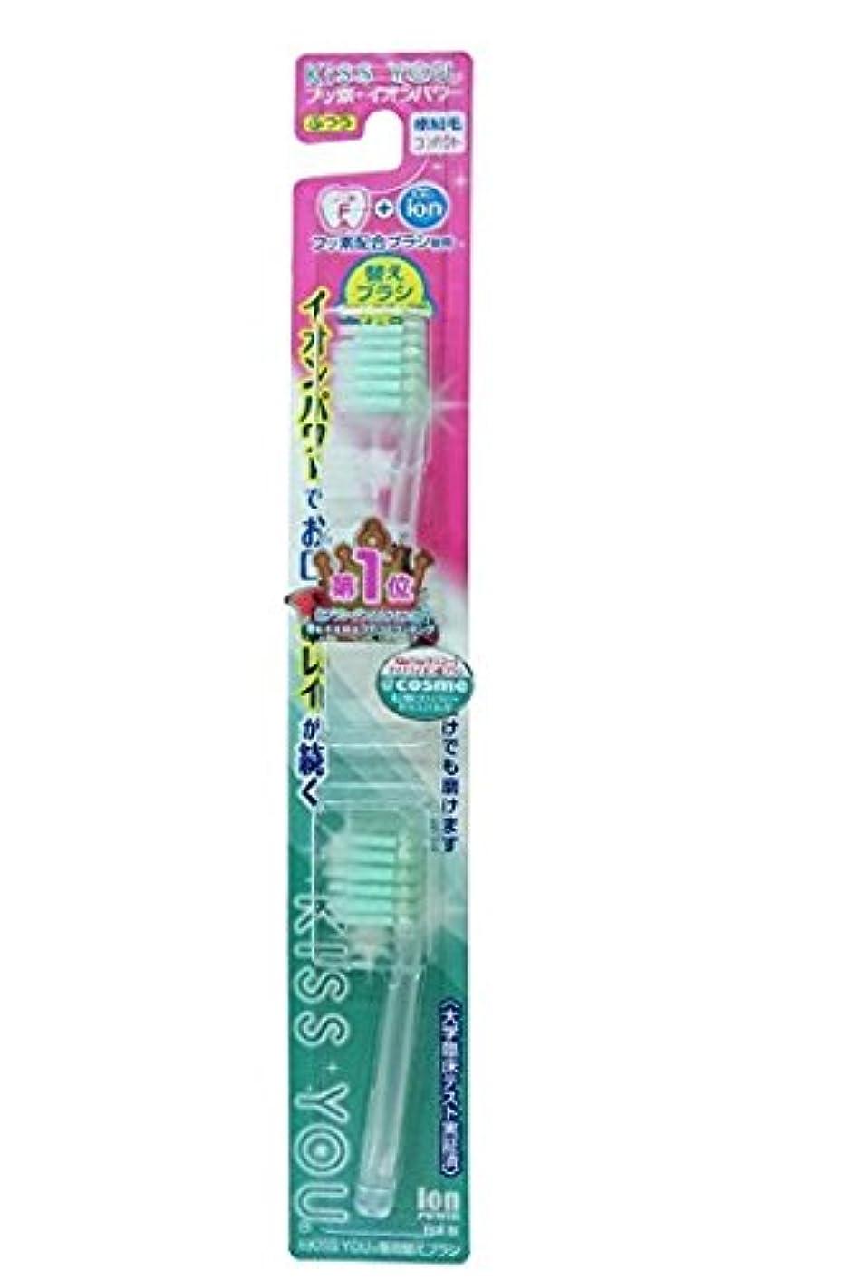 槍息を切らして器官フッ素イオン歯ブラシ極細コンパクト替えブラシふつう × 10個セット