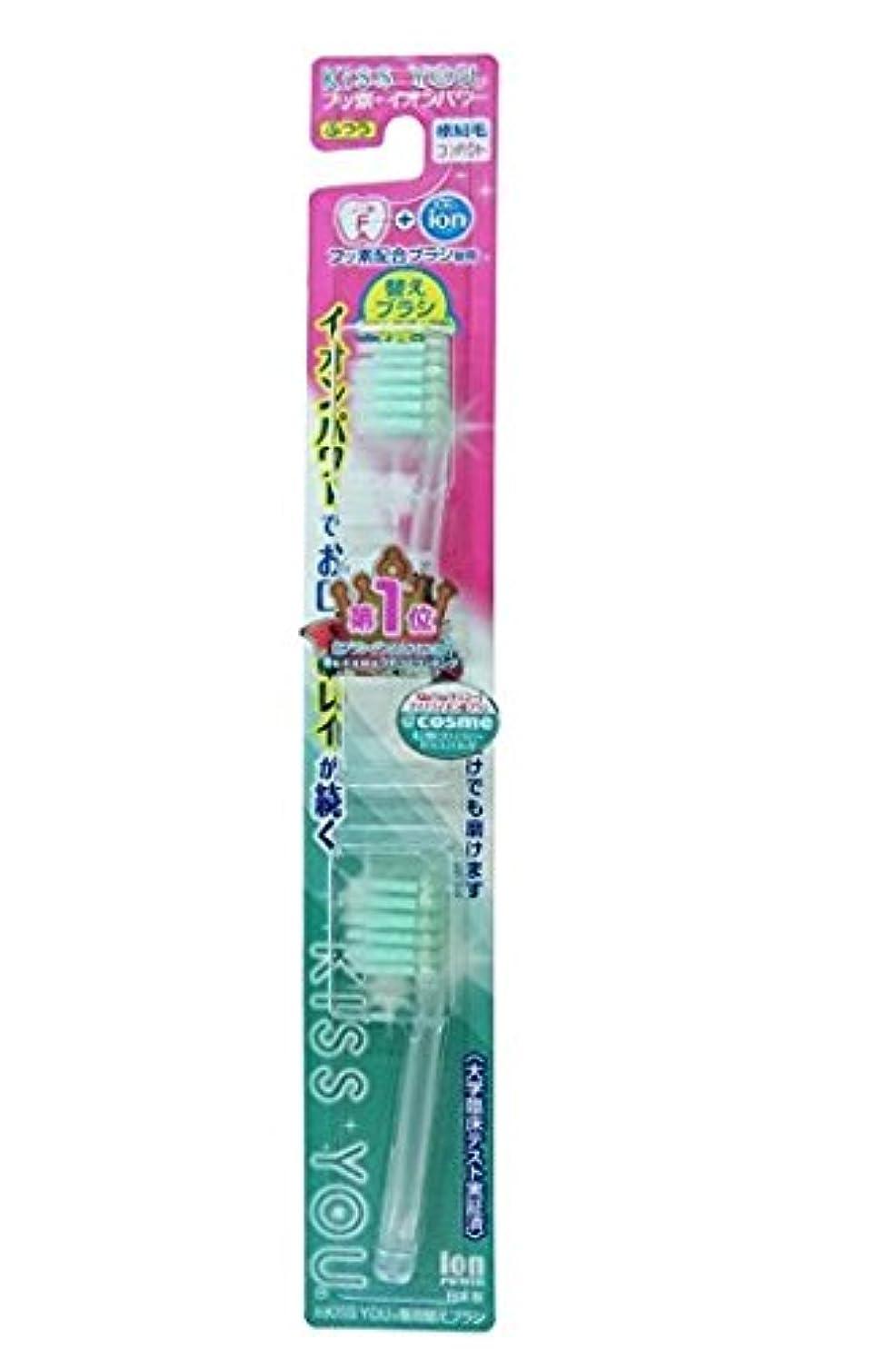 フッ素イオン歯ブラシ極細コンパクト替えブラシふつう × 6個セット