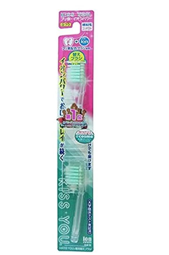 花婿耐えられる寄付フッ素イオン歯ブラシ極細コンパクト替えブラシふつう × 6個セット
