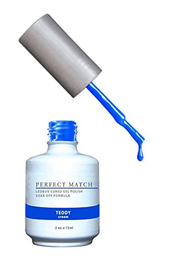 シアー服を着る排泄するLeChat LECHATパーフェクトマッチマニキュア、 テディ