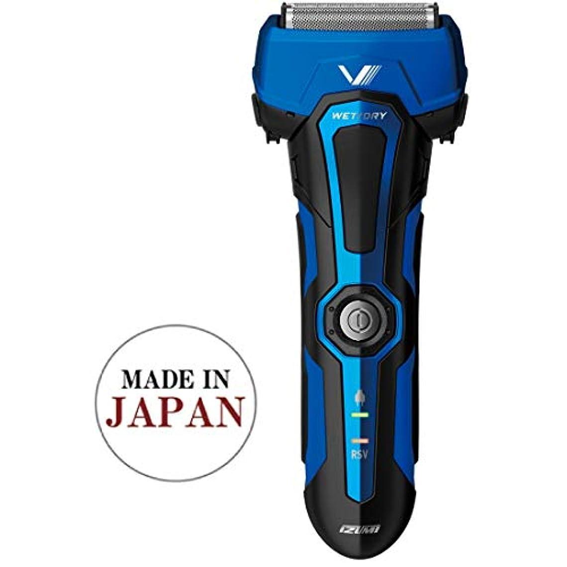 シンジケートガラス整然としたイズミ 電気シェーバー グルーミングシリーズ 4枚刃 往復式 日本製 お風呂剃り可 ブルー IZF-V759?A-EA
