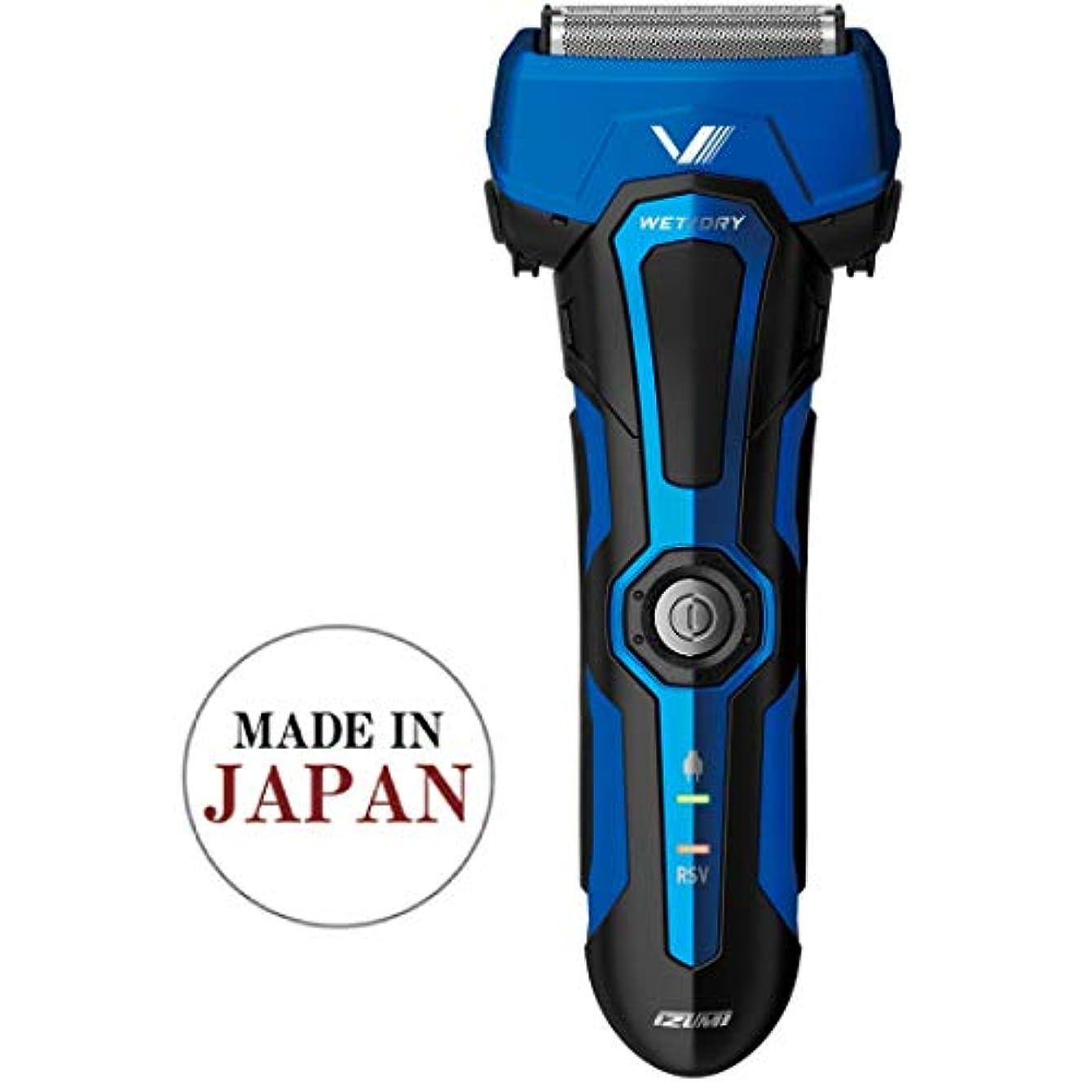 環境に優しい合法傀儡イズミ 電気シェーバー グルーミングシリーズ 4枚刃 往復式 日本製 お風呂剃り可 ブルー IZF-V759ーA-EA