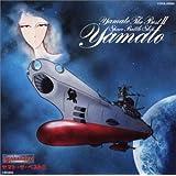 宇宙戦艦ヤマト ヤマト・ザ・ベスト2