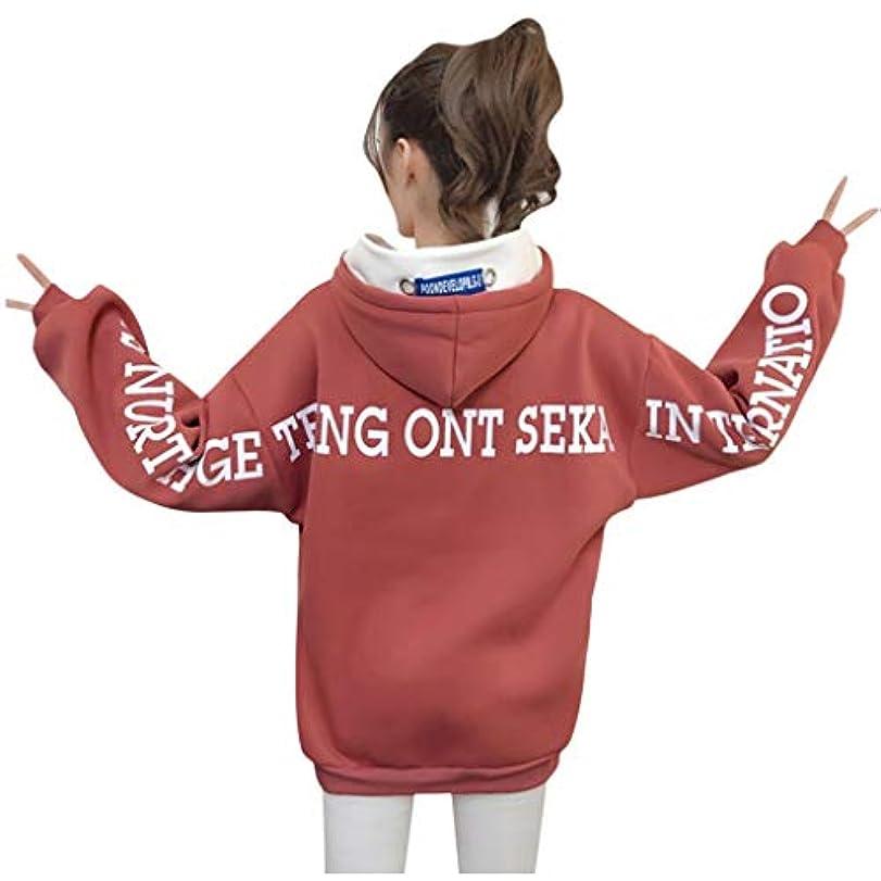 お願いします臭いチェリー女性 パーカー Tシャツ スウェット 韓流 ファション 長袖 帽子付き Wyntroy トップス トレーナー レディース 英字 プリント ポケット 秋/冬 カジュアル 通学 ファション プルオーバー 少女 可愛い アウトドア