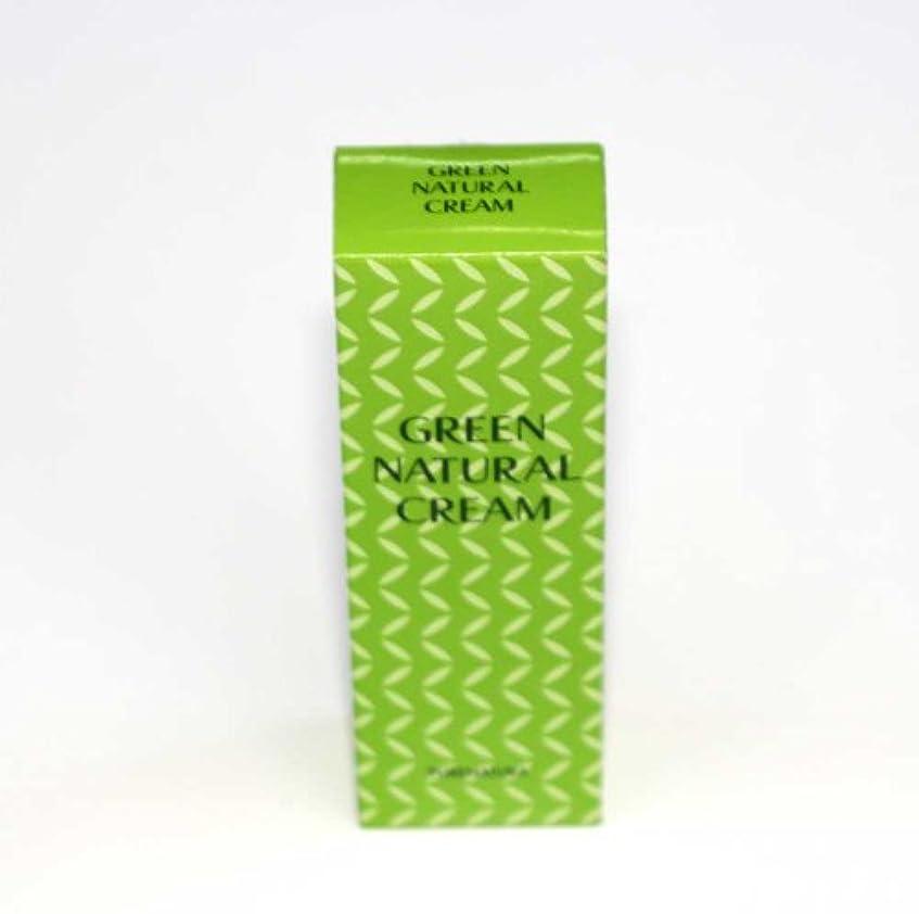 飢え血統海藻グリーンナチュラル100g ピュールナチュラ