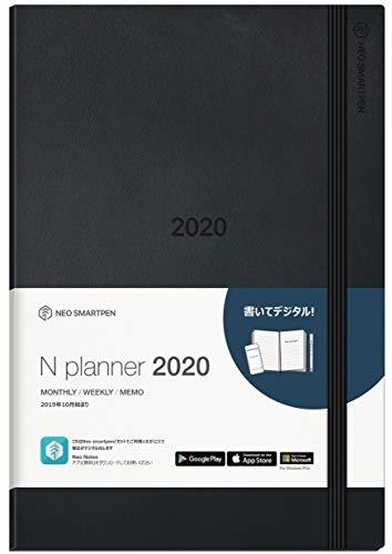 【正規品】Neo smartpen Nプランナー 2020年 デジアナ手帳 Sync with Googleカレンダー ブラック(2019年10月始まり) 【マンスリー/ウィークリー】