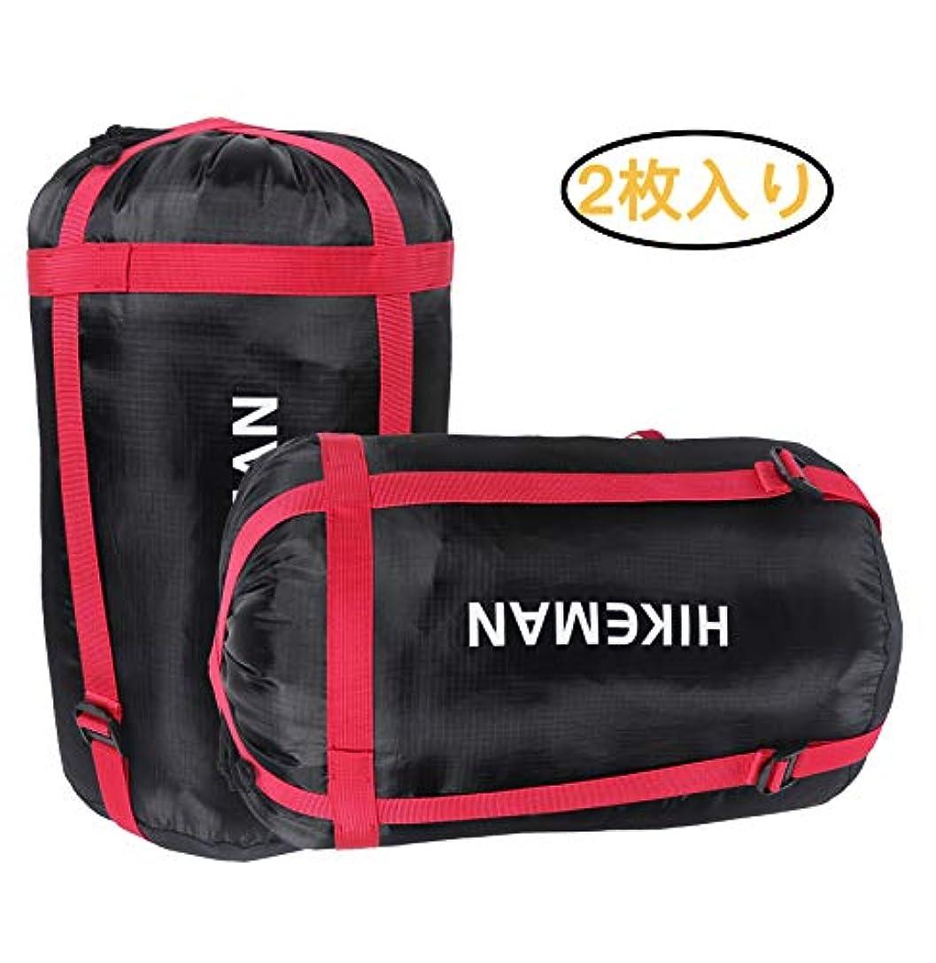 文献自宅で評価可能寝袋収納袋 圧縮バッグ コンプレッションバッグ 携帯スタッフサック 防水 軽量 耐摩耗 キャンプ用 旅行 小物収納袋 寝袋&衣類が収納可能