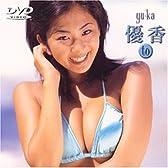 優香 to [DVD]