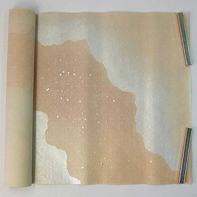 ブレークギャップ知恵半切 楮紙 三色破り継ぎ風ボカシ 全面ギラ打 銀磨出切箔砂子 布目 蒲色 5枚 仮名用 加工紙