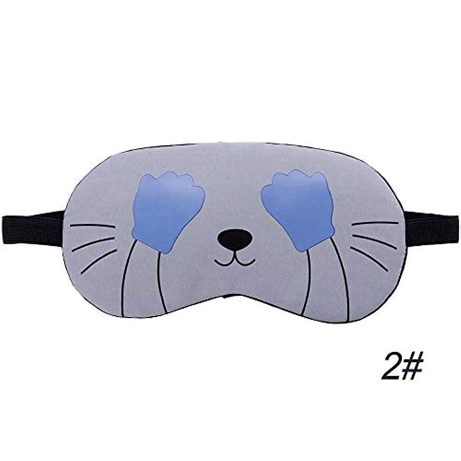 気取らないキャプションカスケードNOTE かわいい猫漫画ソフトアイ睡眠補助マスクで快適なアイス圧縮ゲル旅行残りアイシェードカバー目隠し#280205