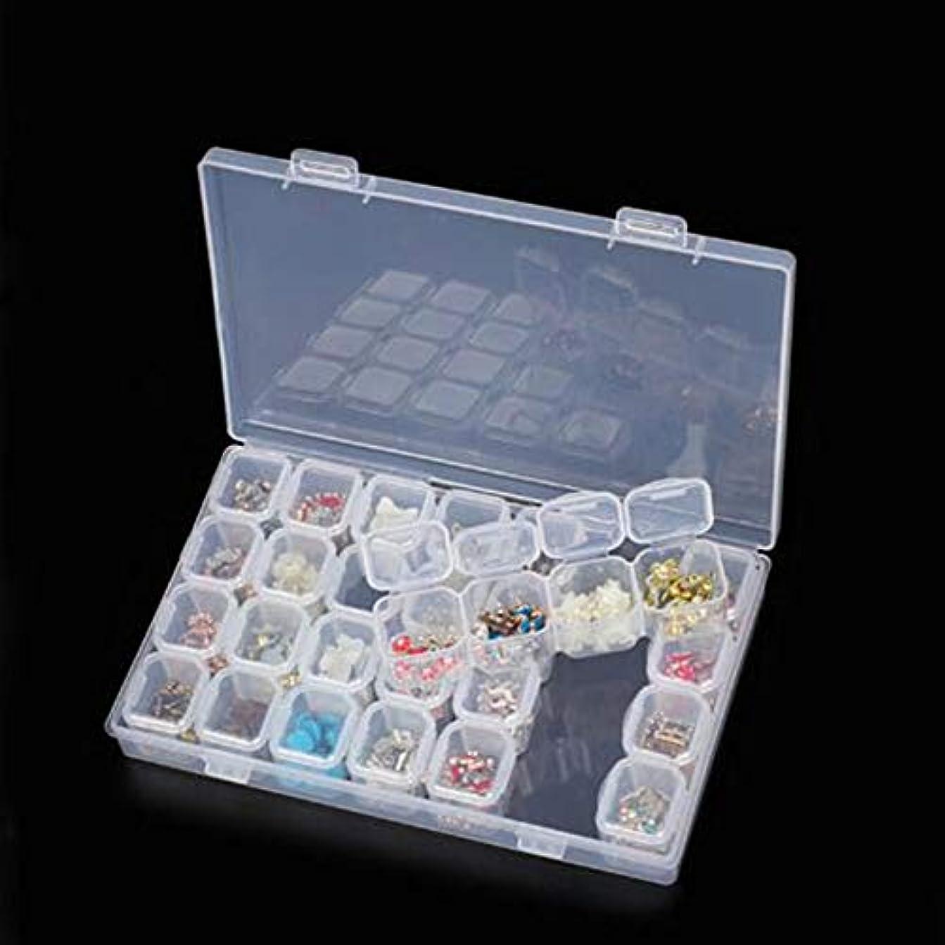 遊び場検出する思い出AAcreatspace 28スロットプラスチック収納ボックスダイヤモンド塗装キットネイルアートラインストーンツールビーズ収納ボックスケースオーガナイザーホルダー