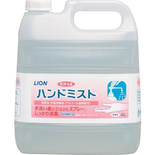 【業務用 大容量】サニテートAハンドミスト 4L (指定医薬部外品)