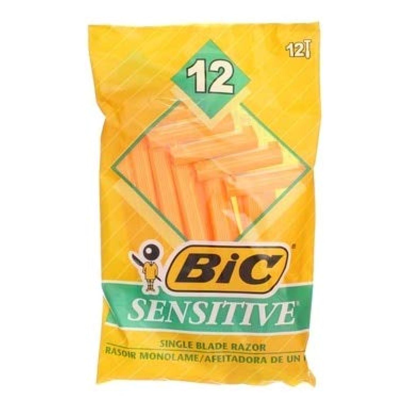 絞る中央飲食店BIC 機密性の高い使い捨てシェーバー - 12 CT、5パック