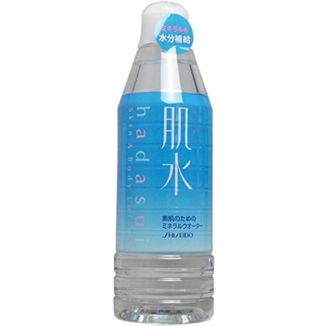 軸高齢者に沿って【まとめ買い】肌水 400ml ボトルタイプ ×2セット