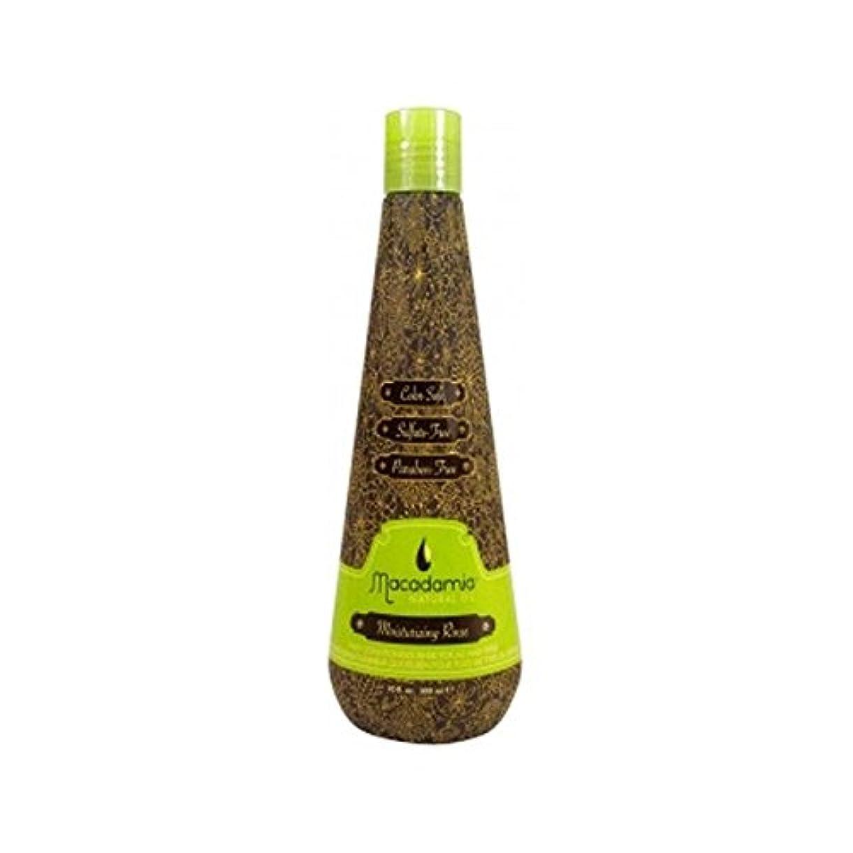 オークハンサム吸収剤マカダミア保湿リンス(300ミリリットル) x2 - Macadamia Moisturising Rinse (300ml) (Pack of 2) [並行輸入品]
