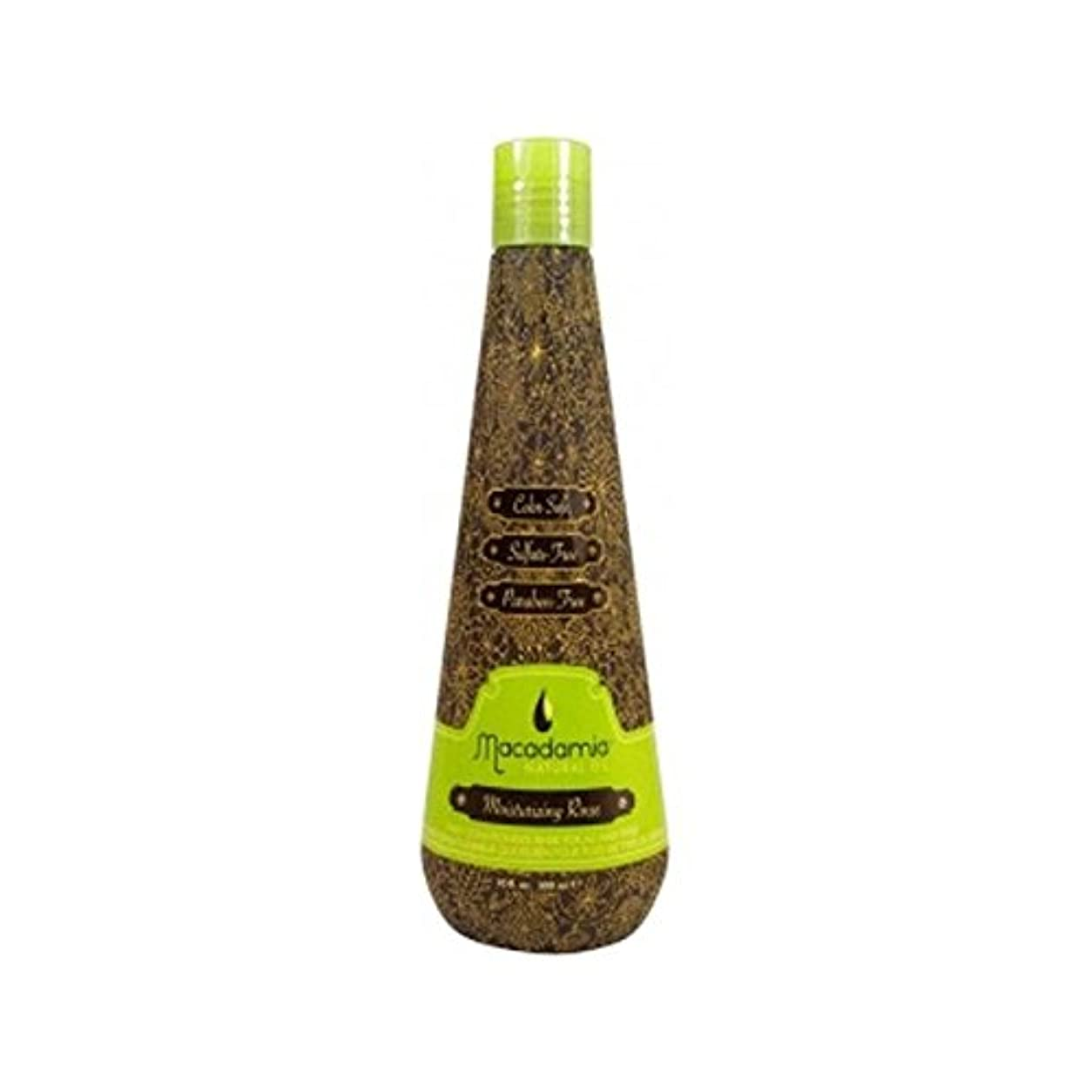 インタフェース遠え指導するマカダミア保湿リンス(300ミリリットル) x4 - Macadamia Moisturising Rinse (300ml) (Pack of 4) [並行輸入品]