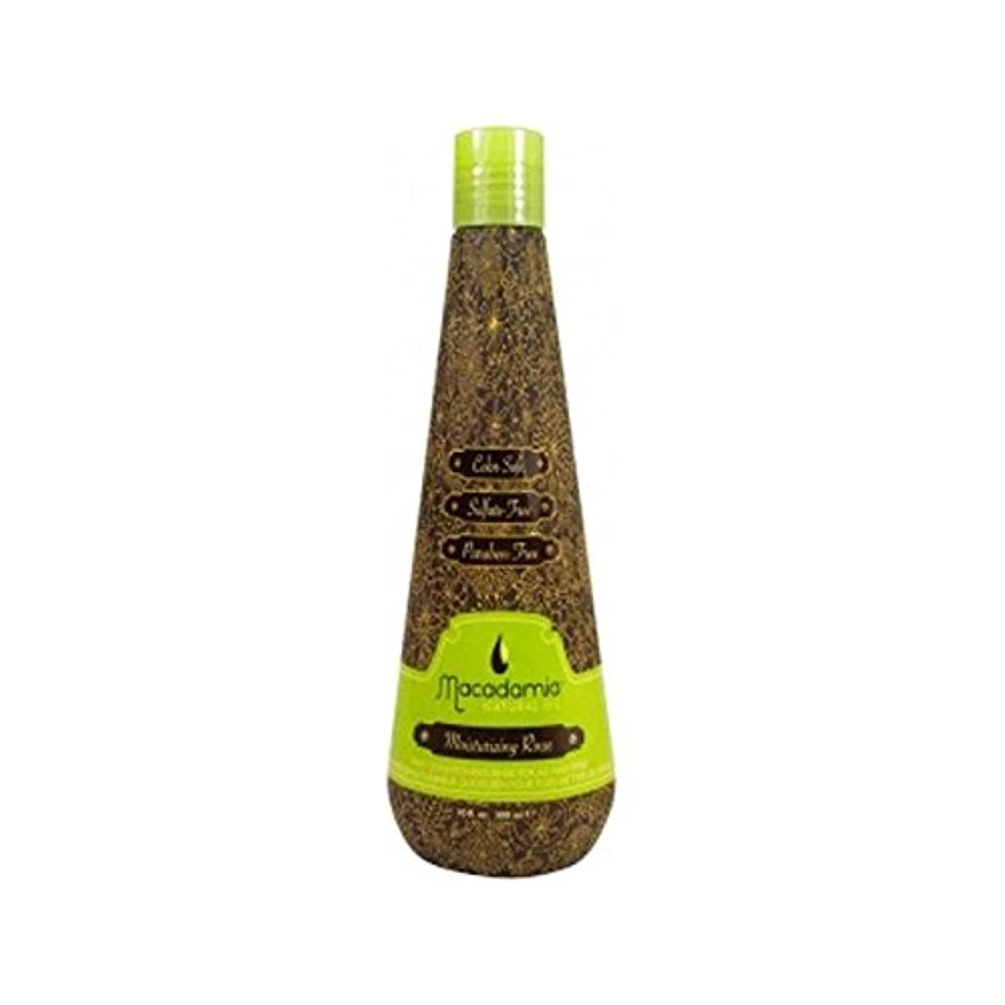 編集者不測の事態肉Macadamia Moisturising Rinse (300ml) (Pack of 6) - マカダミア保湿リンス(300ミリリットル) x6 [並行輸入品]