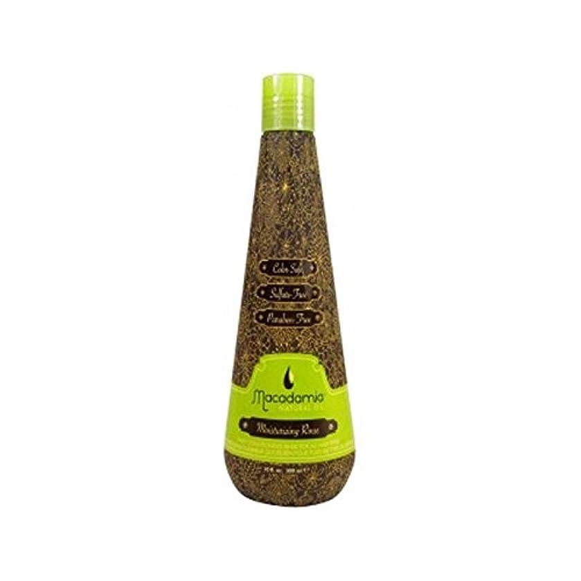 犯罪冊子スキームマカダミア保湿リンス(300ミリリットル) x2 - Macadamia Moisturising Rinse (300ml) (Pack of 2) [並行輸入品]