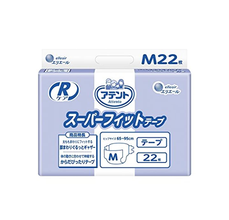 主張かんたんキャスト大王製紙 アテント Rケア スーパーフィットテープ Mサイズ 22枚 (3パック入) ケース販売/大人用おむつ/大人用紙おむつ