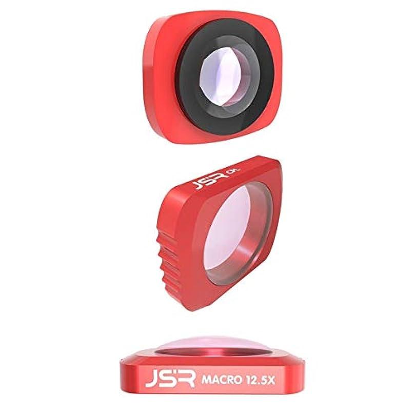 不快な装置懲戒RAOFEIJP DJI OSMO Pocketアクセサリー 使用簡単 JSR 3 in 1 CRスーパー広角レンズ12.5Xマクロレンズ CPLレンズフィルターセットfor DJI OSMOポケット