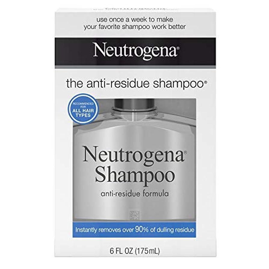 毛細血管崇拝する長々と海外直送品Neutrogena Neutrogena Anti-Residue Shampoo, 6 oz (Pack of 6)