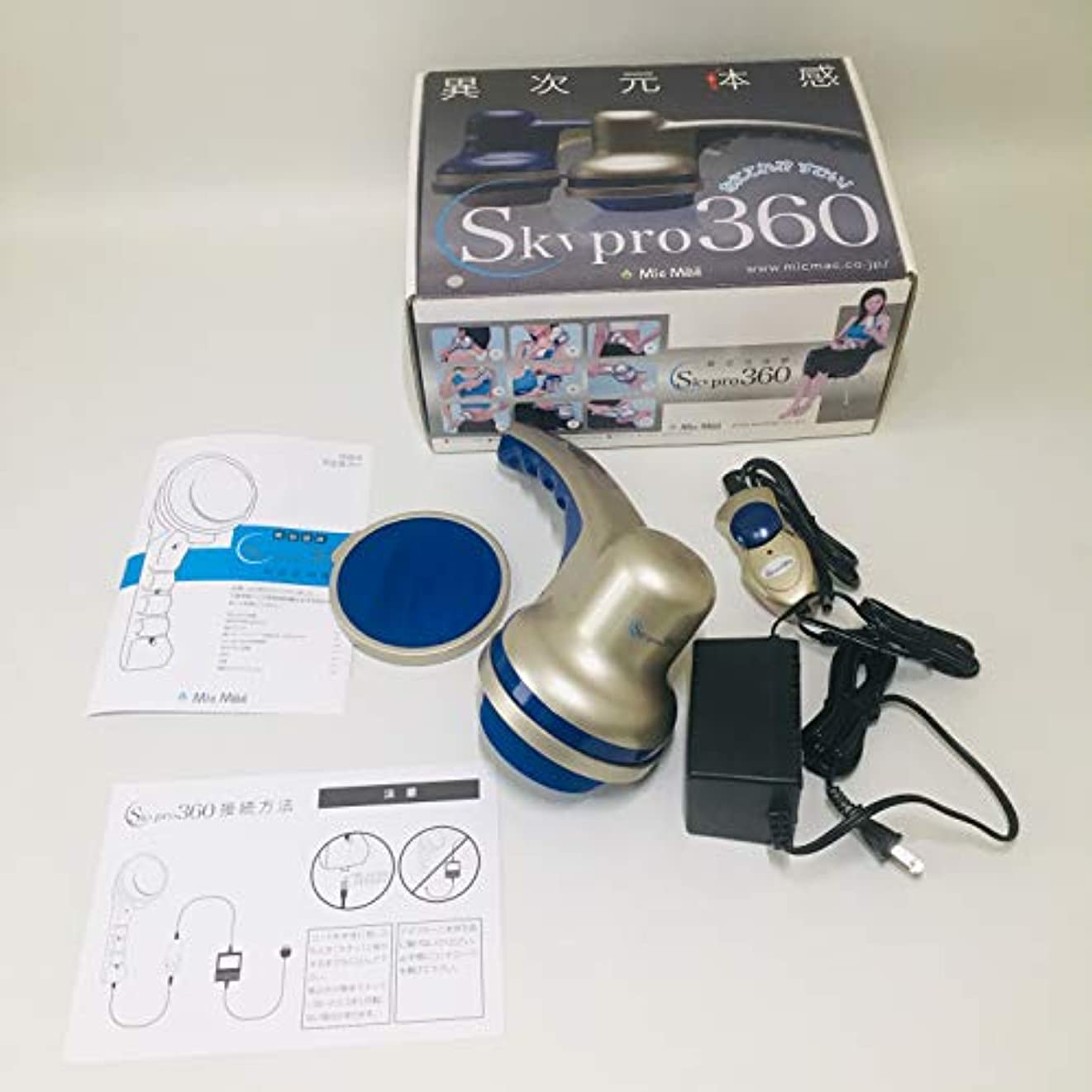日常的に水を飲む断言するSkypro[スカイプロ] 360 高速振動美容器 ブルー 50201