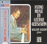 ジョージ・ガーシュウィンのピアノ音楽