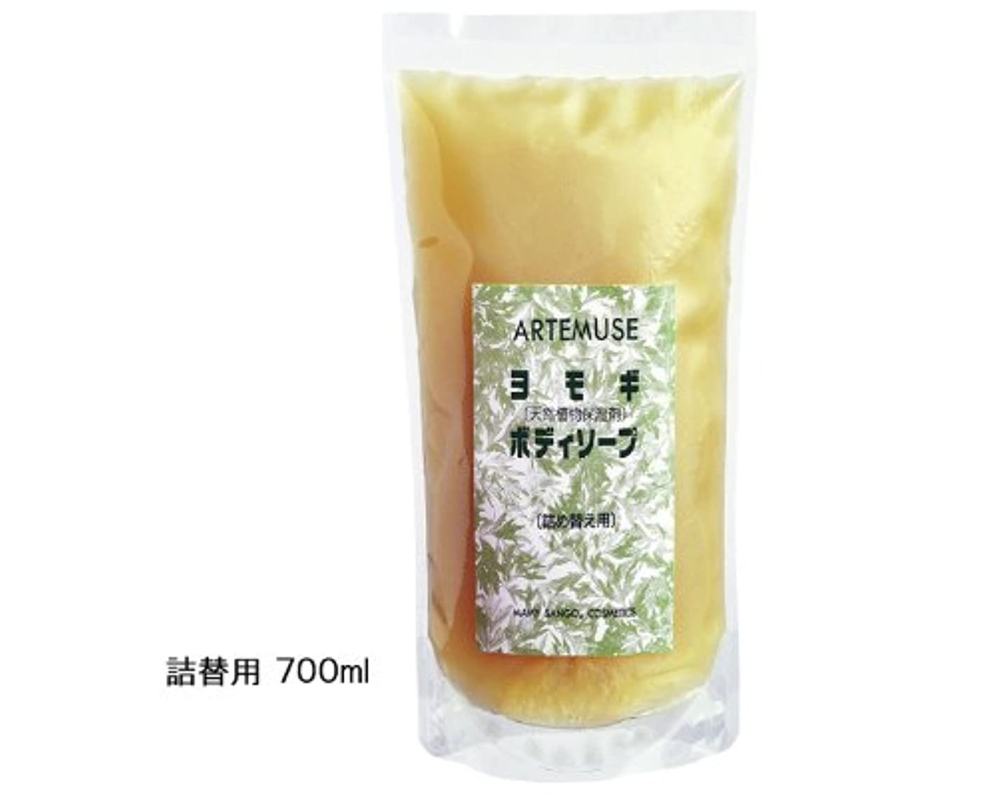同行するカプセルラックよもぎボディソープA(高級脂肪酸全身液体石鹸) 詰替用/ 700ml