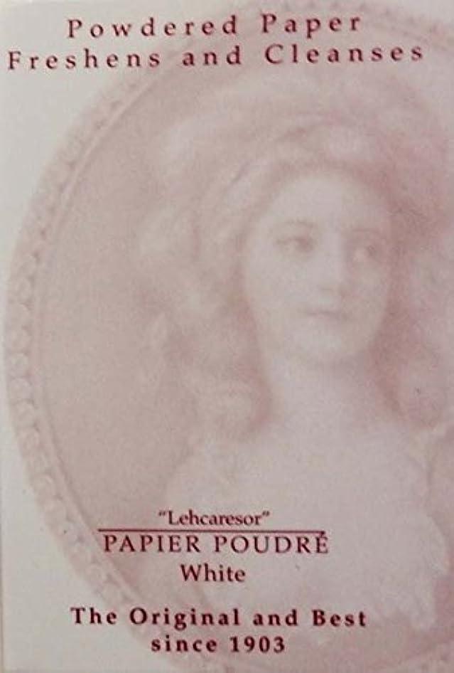ペリスコープノベルティ農村ベリック商会 パピアプードル 紙白粉 ホワイト64枚入×12個(箱入)