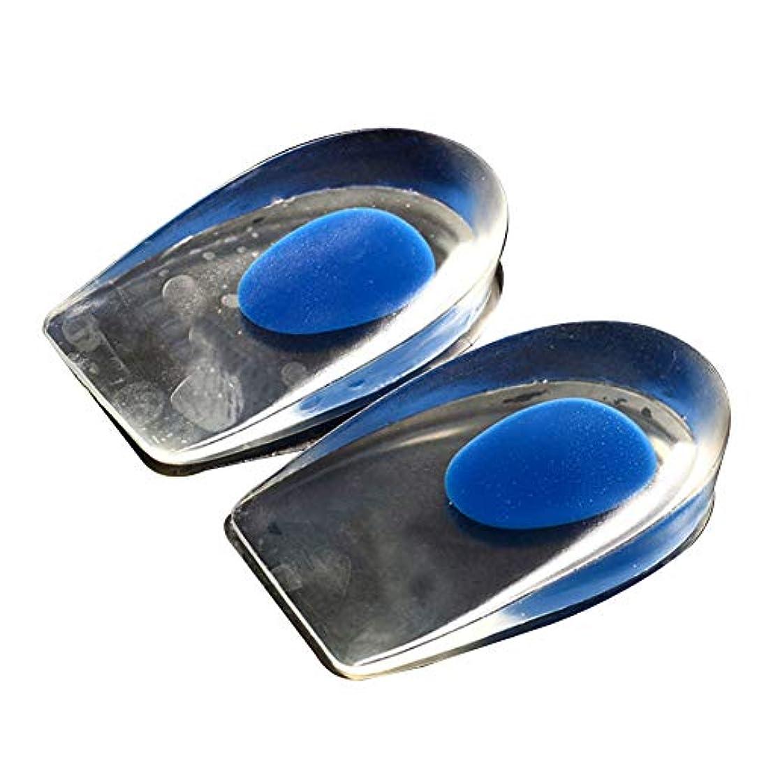 リットルテスピアン目に見えるHappysource 足用保護パッド1ペアジェルヒールカップ足底筋膜炎は、骨の拍車の痛みを軽減するためのシリコンヒールカップパッド