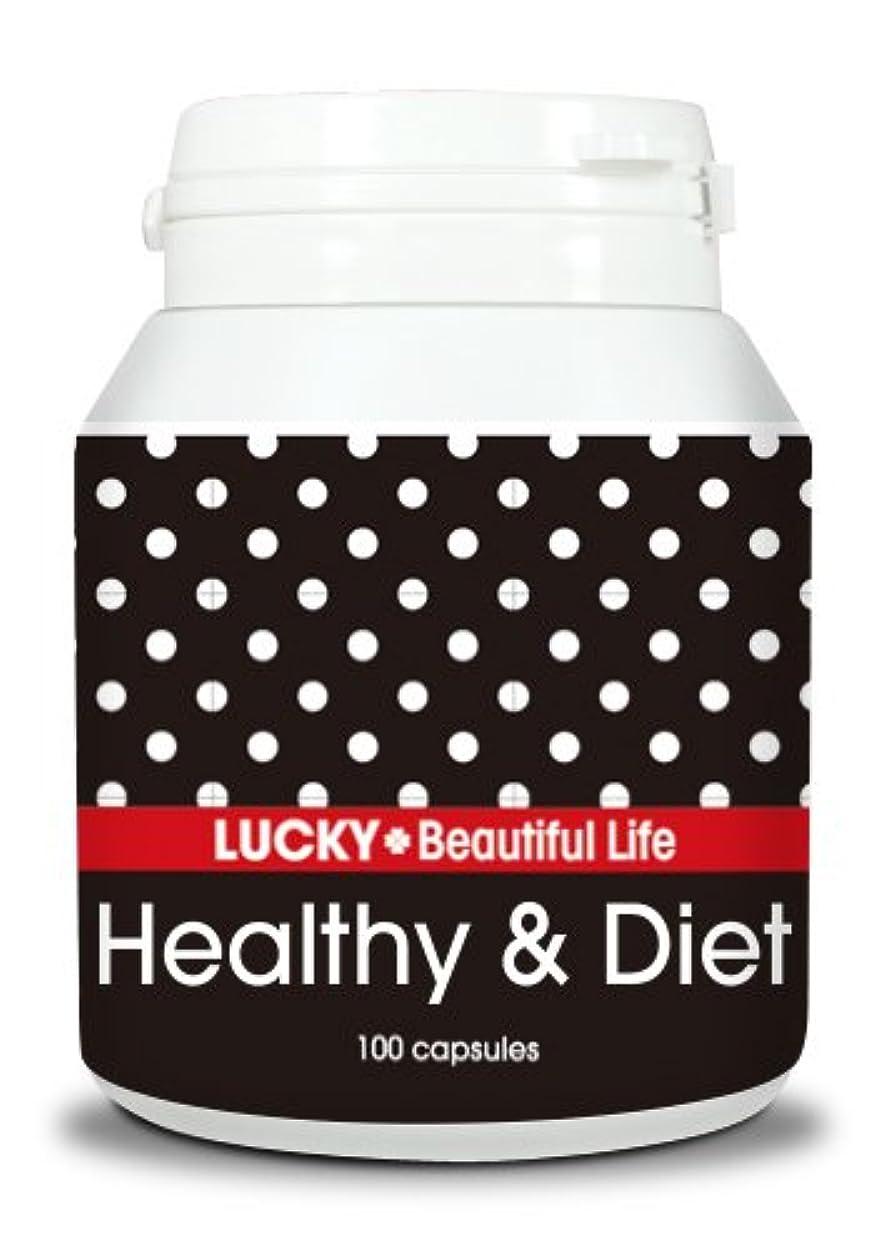 スーダン初期の姿を消すかわいいサプリメント  ドットシリーズ ?Healthy&Diet?ブラック (植物由来カプセル, 250mg×100カプセル)