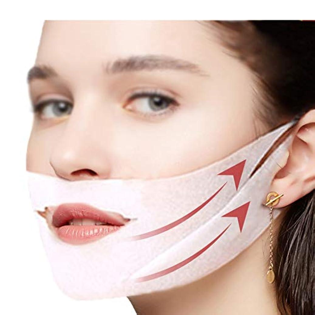ぶら下がるドレス主人フェイスリフティングマスク、ハンギングイヤーマスク、リフティングアンドタイトニングトゥザローパターンダブルチンステッカーVフェイスバンデージ、5個/箱、4箱
