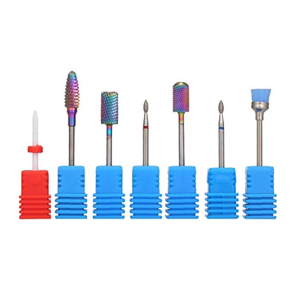 選択する利点磁石Decdeal ネイルドリルセット 7PCS ネイルドリルビット マニキュアペディキュア ネイルアートツール用 マニキュアネイルダストブラシ
