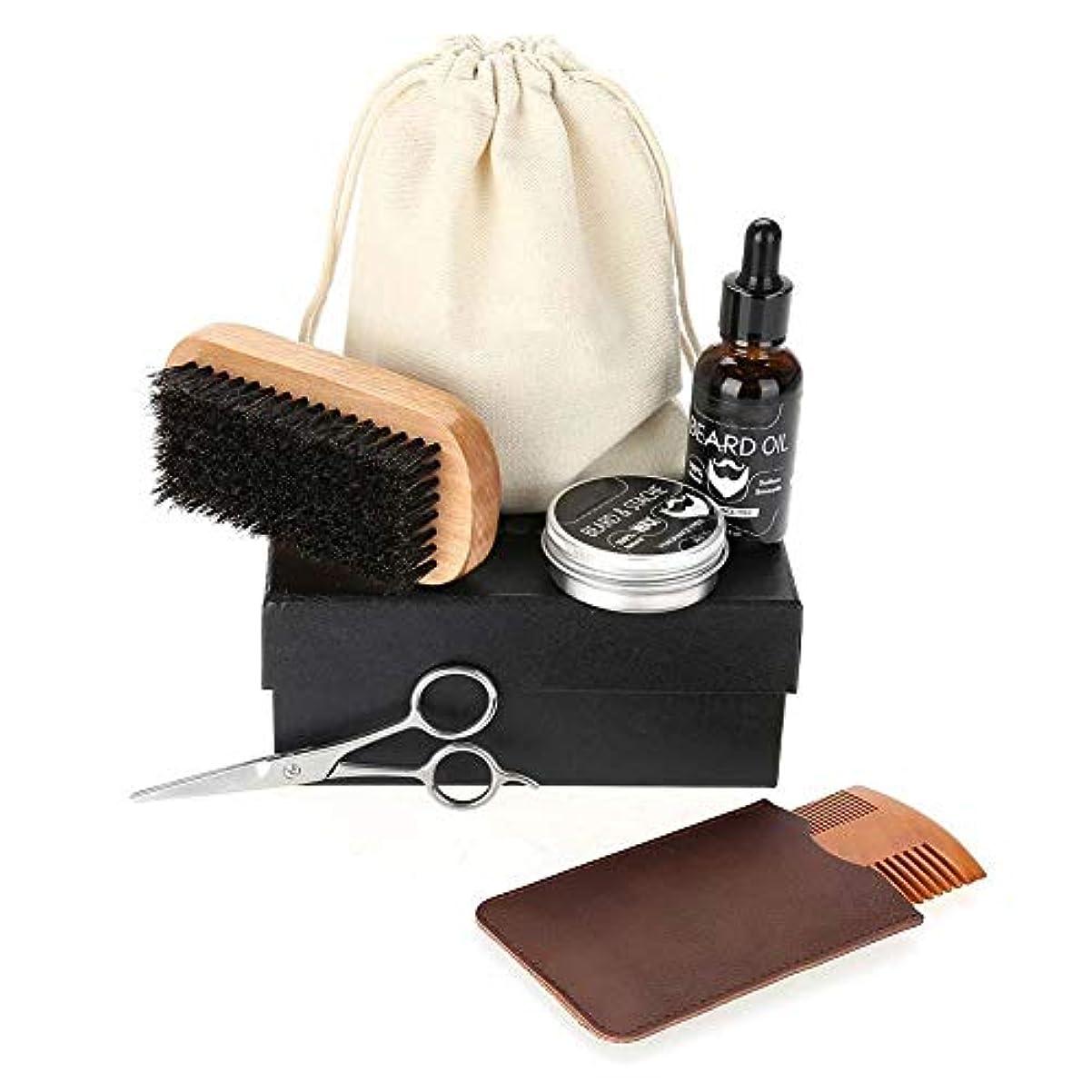 7件セットひげケアキット、ひげ修理セット、男性ひげケアキット、はさみやひげブラシや収納袋などを付き、ミニ、軽量、家庭や旅行用などに最適