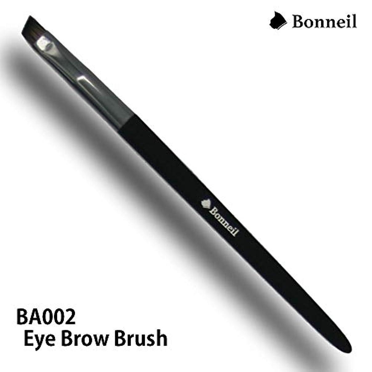 導出個性服を片付けるアイブロウブラシ BA001 Bonneil ボヌール