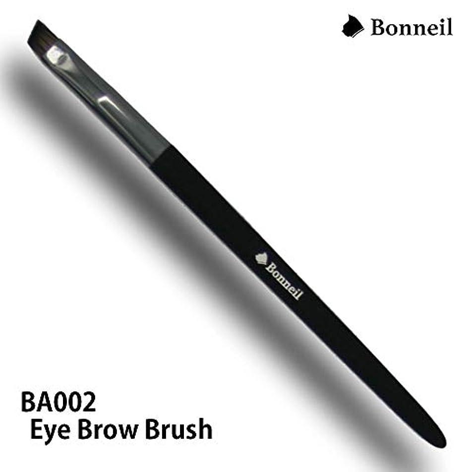 勧める微視的内訳アイブロウブラシ BA001 Bonneil ボヌール