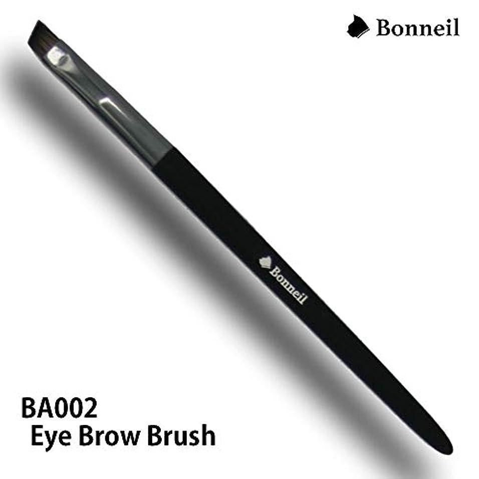酸っぱい解放する青アイブロウブラシ BA001 Bonneil ボヌール