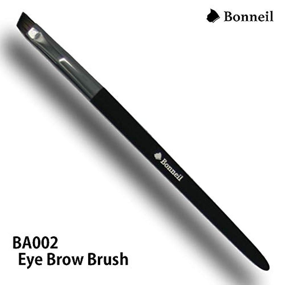 怠割合スポーツアイブロウブラシ BA001 Bonneil ボヌール