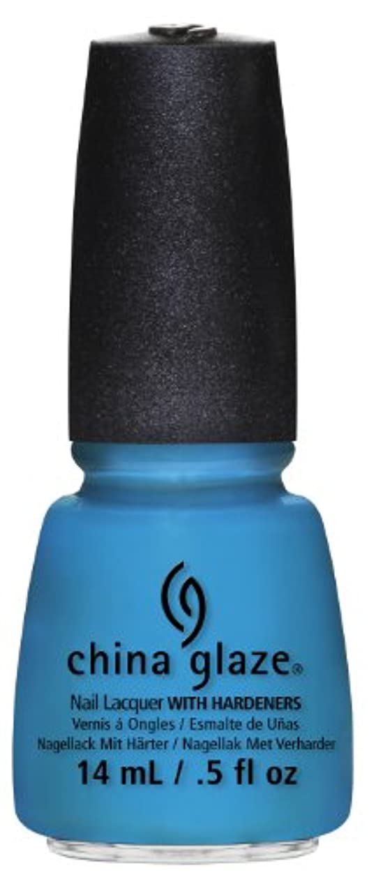 東義務づける素人CHINA GLAZE Nail Lacquer Sunsational Isle See You Later (並行輸入品)