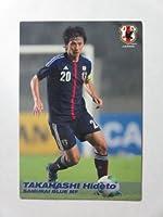 2013カルビーサッカー日本代表 第2弾 【25/高橋秀人】レギュラーカードNo.25