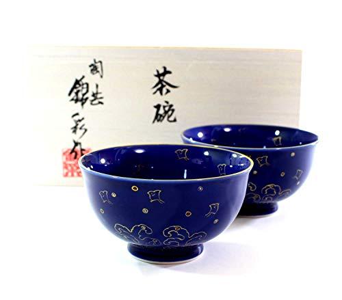 総手描き 有田焼の陶芸家が丹精込めて造った高級飯碗|瑠璃釉金彩千鳥絵ご飯茶碗ペアセット|藤井錦彩