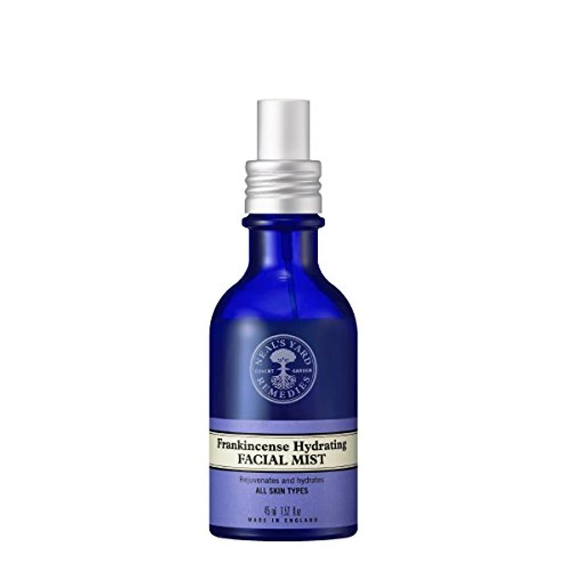 新しさ名前で微視的ニールズヤード レメディーズ フランキンセンスハイドレイティングミスト(保湿用化粧水) 45ml