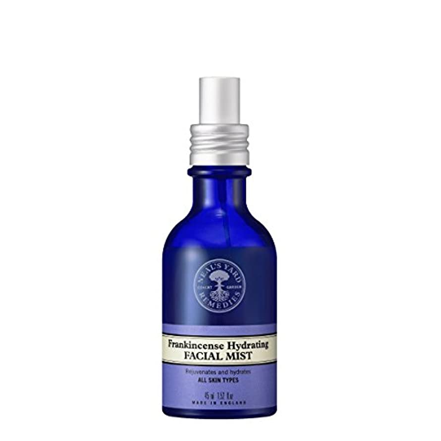 柔らかい足北米王室ニールズヤード レメディーズ フランキンセンスハイドレイティングミスト(保湿用化粧水) 45ml