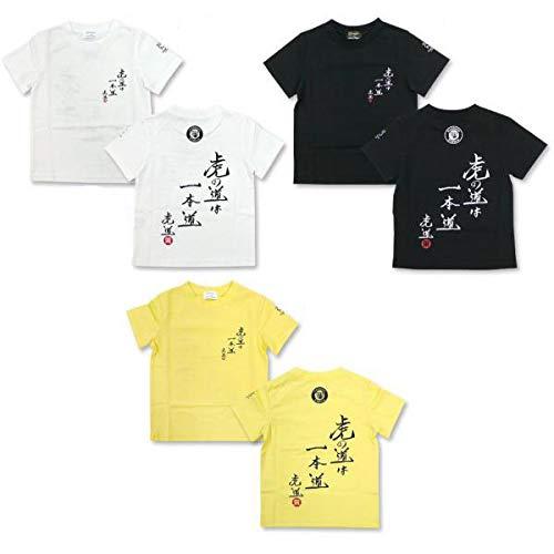 阪神タイガース承認 オーガニックコットン100%Tシャツ DesignA(Logo) キッズ100 ブラック