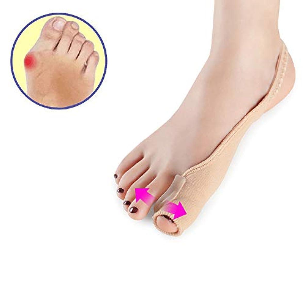 ラベル伸ばす負外反母趾外反装具ゲルパッド付き外反母趾包帯スプリントサムスリーブスリーブソックス重複つま先スプレッダー親指