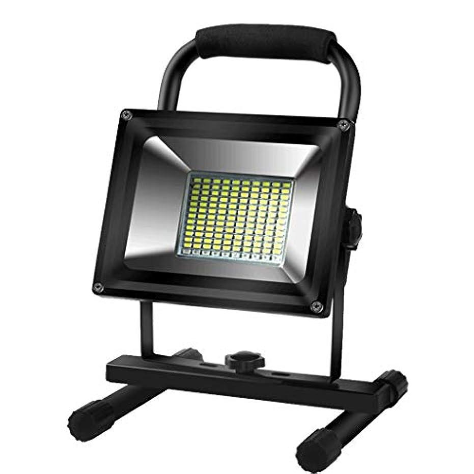 ホイットニー準備含意キャンプライトは家の非常灯のテントライト再充電可能な非常灯のフラッドライト屋外の強いライトを導きました