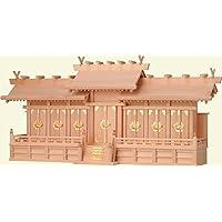 尾州檜 ひのき 檜製 神棚 屋根違い 七社 上級品 日本製